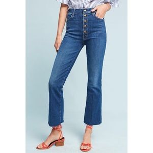 MOTHER | Hustler Snap Down Ankle Flare Jeans